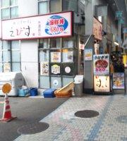 Fish Market and Sushi Ebisu Suidosuji