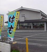 Japanese Restaurant Tonden Mobara