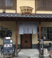 Cafe & Gallery Niemon