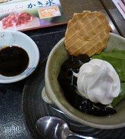 Japanese Cuisine Restaurant, Yumean, Chiba New Town