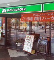 ‪Mos Burger Suma Patio‬