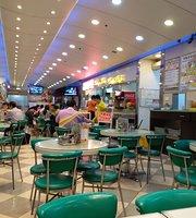 Tseung Kwan Castle Cafe