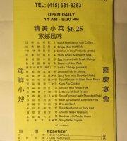 Szechuan Taste Restaurant