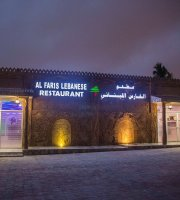 alfaris restaurant