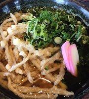 Yakushi Udon Restaurant