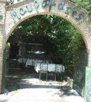 Mavromatis Tavern