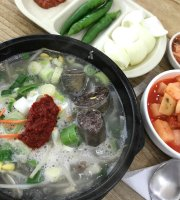 80Nyeong Tradition Original Sundae Soup