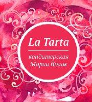 Pastry shop La Tarta by Mariya Volik