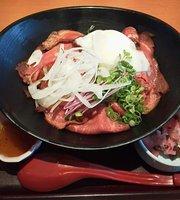Japanese Restaurant Sato Frespo Nagata