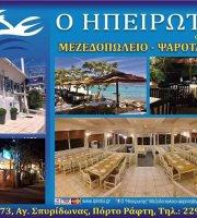 Epeirotis Mezedopoleio Fish Tavern