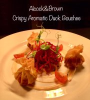 The Alcock and Brown Hotel Restaurant