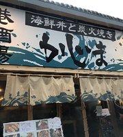 Kajima