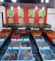 Hai Jiao A Xiang Seafood Restaurant