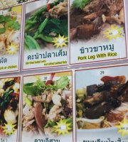 Frame Thai