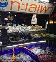 57 Seafood
