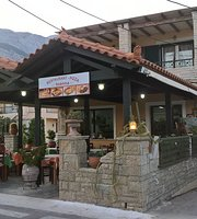 Ioanna Pizza Restaurant
