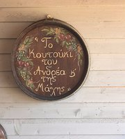 Taverna tis Machis