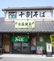 Towari Soba Sendai Yaotome
