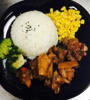 Koo Koo Chicken