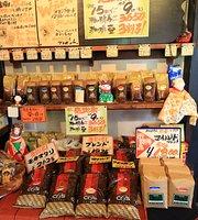 Coffee Kan Kuroudo