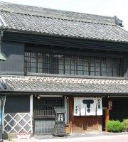 Choujian