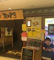 Goemon Hiroshima Bus Center Aqua