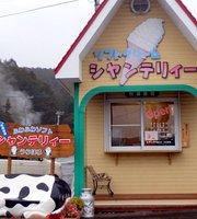 Family Restaurant Urahoro-Tei
