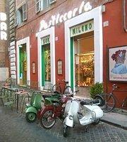 Antico Bar Mariani