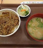 Sukiya, Akebonobashi