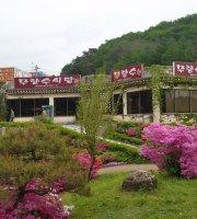 Muryangsoo Restaurant
