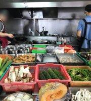 Shan Mu Lin Diner