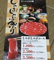 木曽路 東大阪店