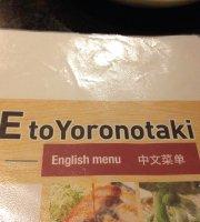 Yoronotaki Shokubunka Kaikan