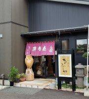 Teuchi Soba Kifune