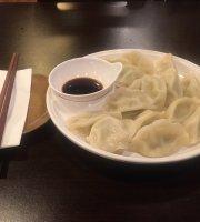 Yummy Dumpling House