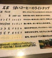 Coffee Tsutaya