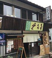 Jokamachi No Chisana Noka Restaurant Chishanoki