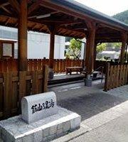 Iru-Cafe