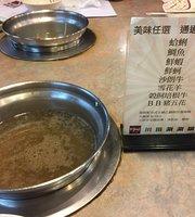 Kawada Shabu-Shabu Restaurant
