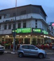 Restaurant Yee Sang Fatt