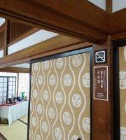 Daihonzan Takaosan Yakuouin
