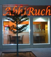 Abhiruchi Restaurant