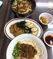 Chai Jiu Noodle House
