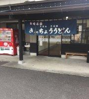 Kitcho Oshima