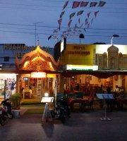 Hua Hin Beach Seafood & Thai Restaurant