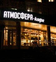 Atmosfera Coffee