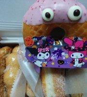 Mister Donut Aeon Mall Kyoto Katsuragawa