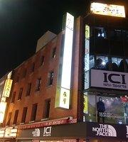 Kyushu Netchuya Shinjuku West Entrance Ekimae Live