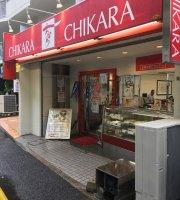 Chikara Hikarimachi