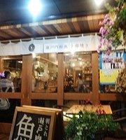 Setouchi Sengyo to Kushiyaki Uzu